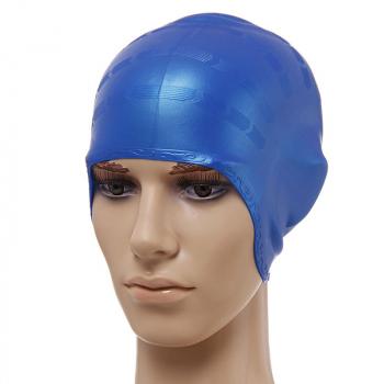 Universal Flexible Stretch Elastic Swimming Cap  Swim Hat - Blue