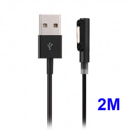 2m Metal Magnetic Data Charging Cable with LED Light for Sony Z2/Z3 - Black