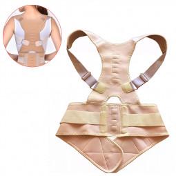 Size L Magnetic Posture Back Shoulder Therapy Corrector Support Brace Belt - Beige