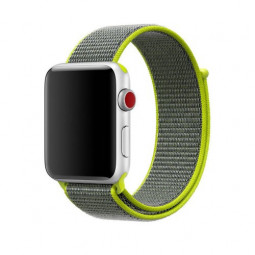 42mm Sports Nylon Wrist Band Watchband Strap Bracelet for Apple Watch - Green