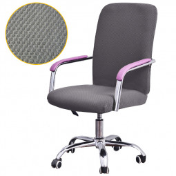 Polyester Stretch Rotating Split Chair Cover for Computer Office Size M - Grey