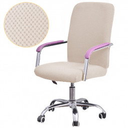 Polyester Stretch Rotating Split Chair Cover for Computer Office Size L - Beige