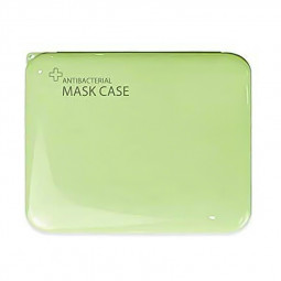 Storage Box for Disposable Mask Portable Mask Holder Organizer for Masks Wet Wipes Gloves - Green