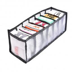 7-Grid Socks Underwear Tie Storage Box Compartment Bra Organizer Drawer Closet Divider - Grey.