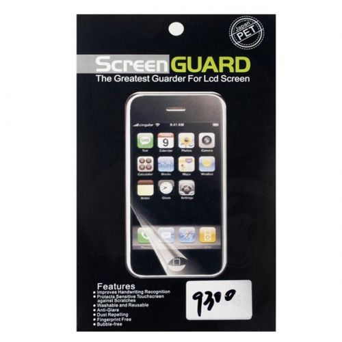 Screen Protector Guard + Protective Film Back Cover for Samsung Galaxy SIII i9300