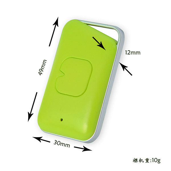 IT-04 Smart Anti-lost Alarm Dongle Bluetooth 4.0 iTAG - Green