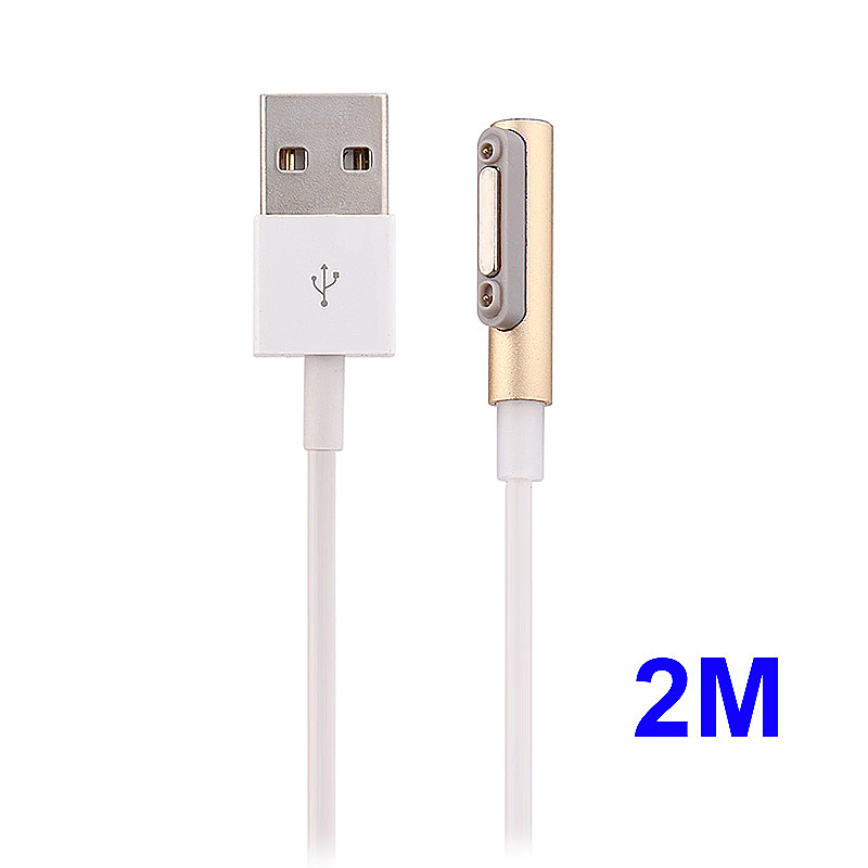 2m Metal Magnetic Data Charging Cable with LED Light for Sony Z2/Z3 - Gold