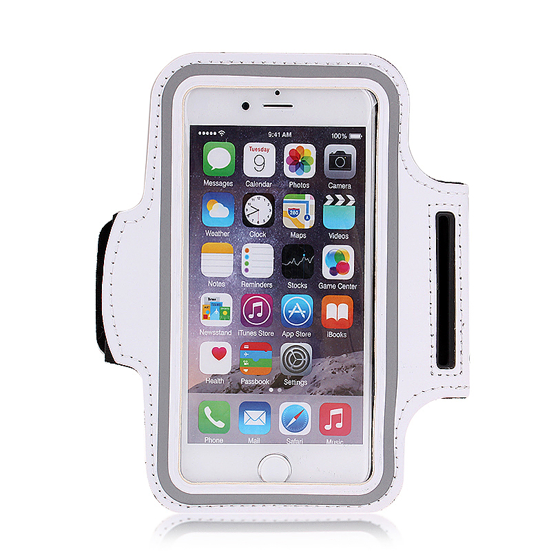 Adjustable Armband Armlet Sports Case Velcro Strap for iPhone 5 5S - White