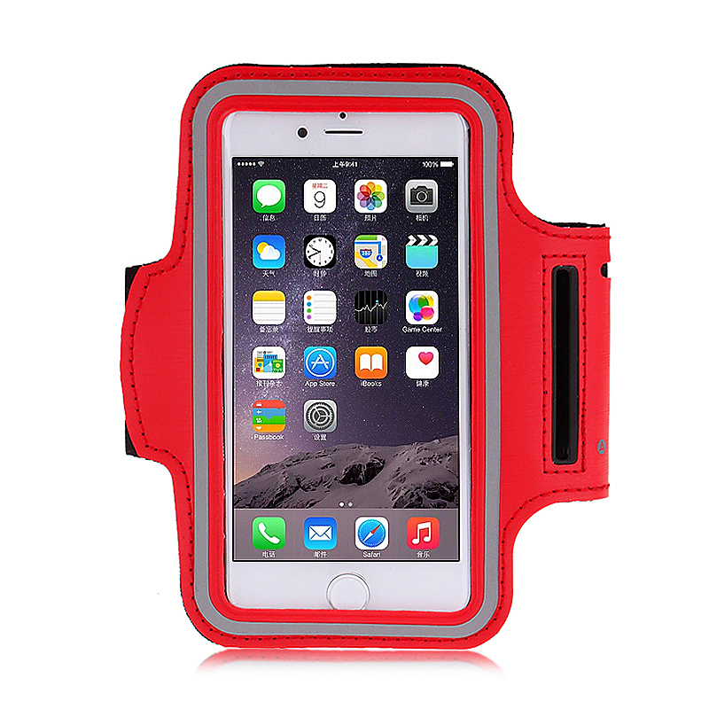 Adjustable Armband Armlet Sports Case Velcro Strap for iPhone 5 5S - Red