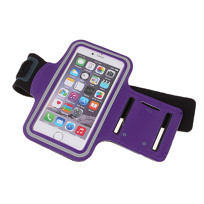 Adjustable Armband Armlet Sports Case Velcro Strap for iPhone 5 5S - Purple
