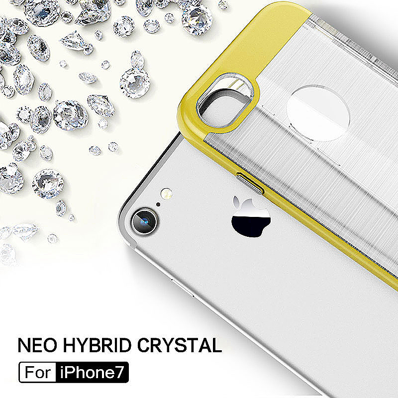 2 in 1 Fashion Brushed Slim Protective Case for iPhone 7 - Gold