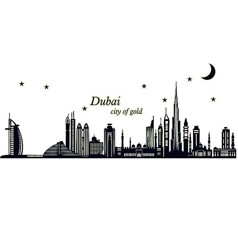 Luminous Dubai Silhouette Glow Home Decor Decals Wall Sticker
