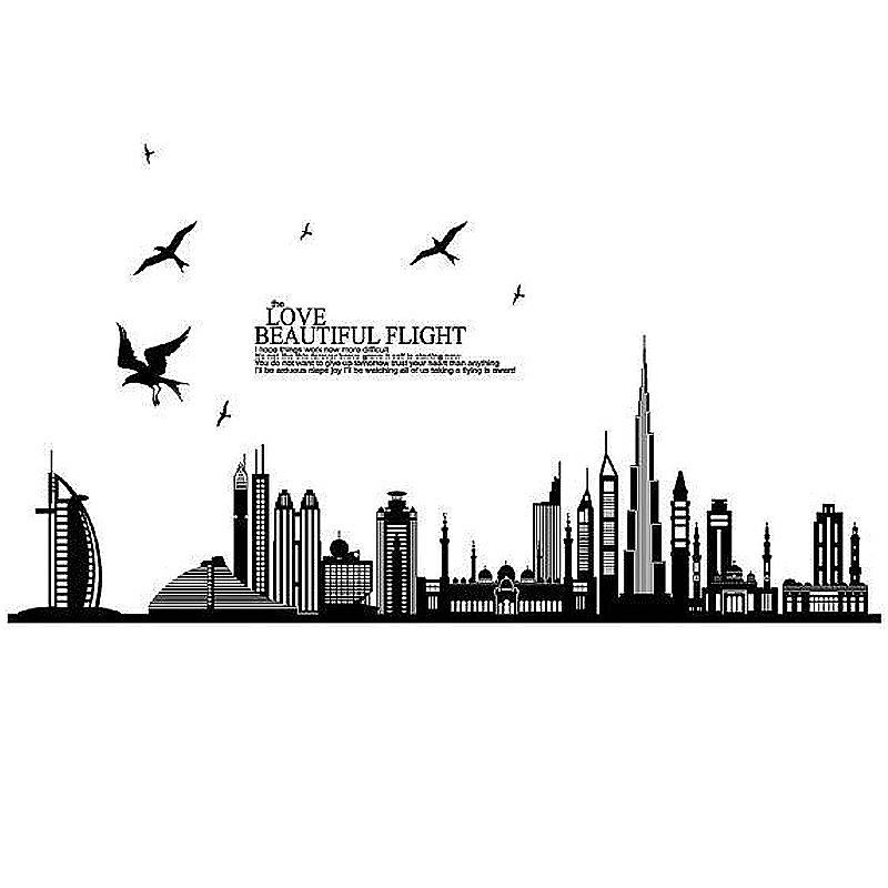 Dubai City UAE Decal Home Room Wall Sticker Decor