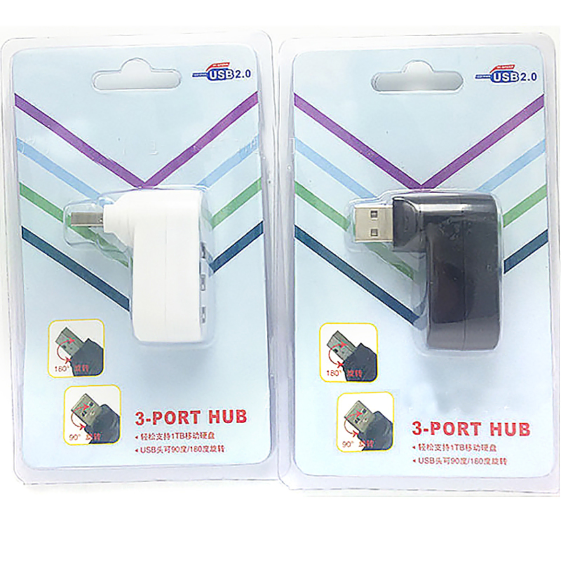 3 Ports USB 2.0 Mini Rotate Cable Splitter Hubs Adapters for PC Notebook - Black