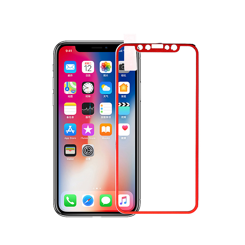 iPhone X/XS 3D Tempered Glass Metal Edge to Edge Screen Protector - Red