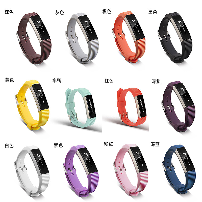 Replacement Silicone Watchband Soft TPU Adjustable Sports Watch Band Wrist Strap for Fitbit Alta HR Size L - Black