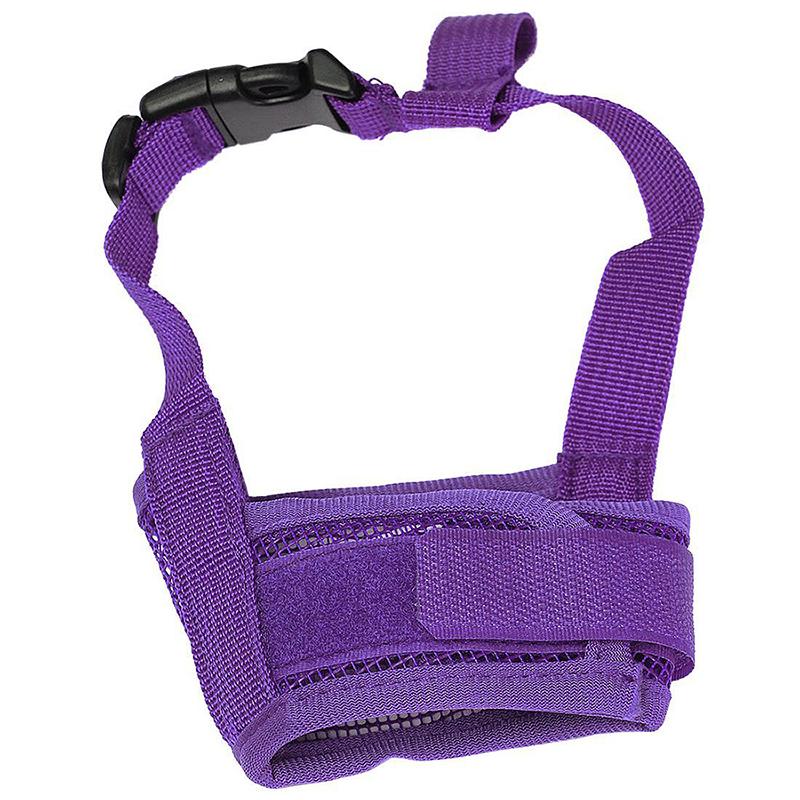 Pet Dog Anti Bite Chew Bark Adjustable Breathable Safety Muzzle Mouth Mask - Size XXL