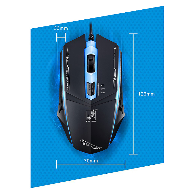 1200 DPI Wired Gaming Mouse with Auto-Changing Colors for Computer/Laptop/PC - Black