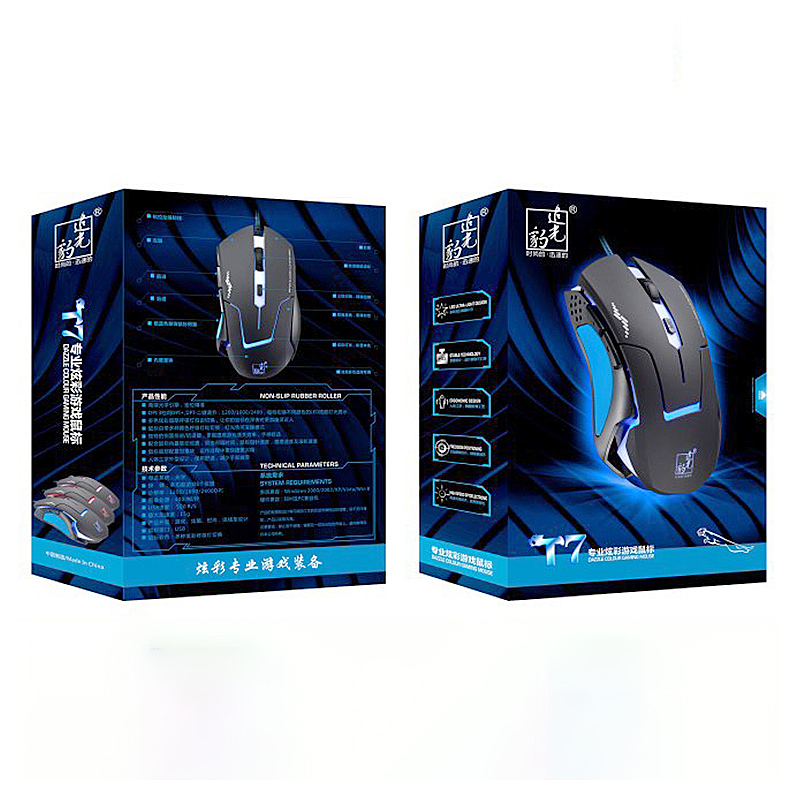 Stylish Ergonomic Wired Gaming Mouse with Colors Changing for Pro Game Players