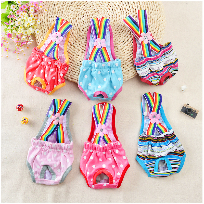 Size XXS Female Pet Dog Cotton Sanitary Physiological Pants Underwear Nappy Diapers - Pink Point
