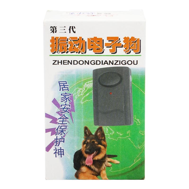 Mini Anti-Theft Alarm Sensor Detector 120dB Voice Burglar Security System for Home Car - Black