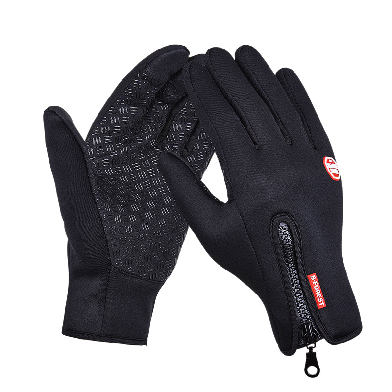 Windproof Touch-screen Winter Ski Gloves for Outdoor Sport Climbing Driving Cycling Size XL - Black