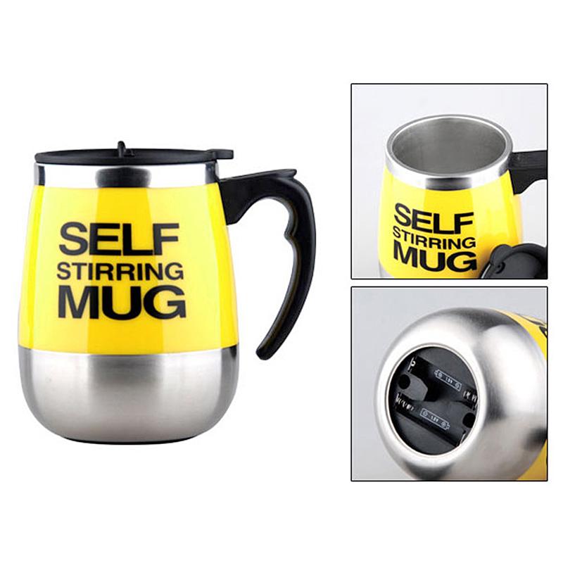 450ML Coffee Cup Mug Thermal Auto Stirring Self Work Office Desk Car Stir Tea Cup Gift - Yellow