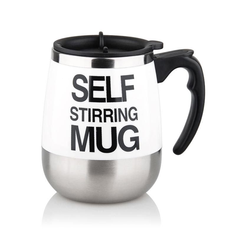 450ML Coffee Cup Mug Thermal Auto Stirring Self Work Office Desk Car Stir Tea Cup Gift - White