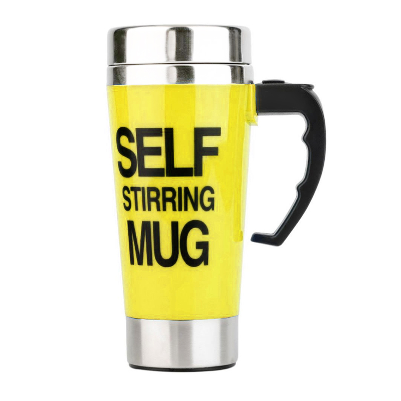 Lazy Auto Stir Mixing Tea Coffee Milk Soup Cup Self Stirring Tall Mug Smart Mixer Cup Travel Mug 450ml - Yellow