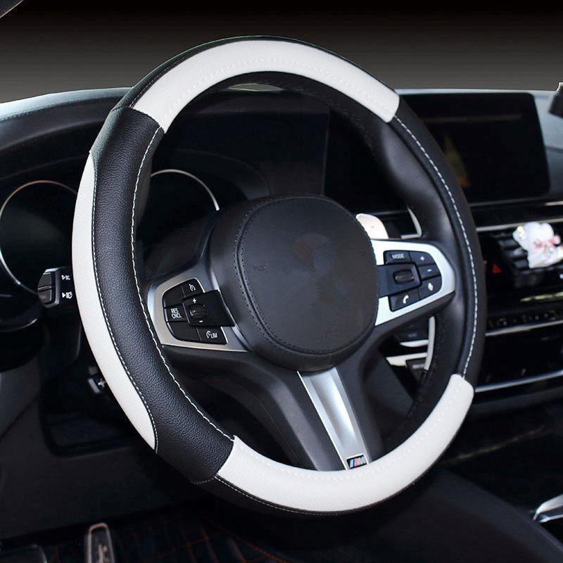 Universal Dia.38cm Car Steering Wheel Leather Cover Case - Black&White