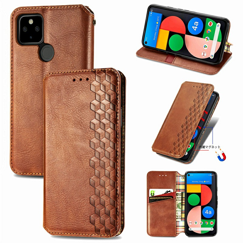 Magnetic Buckle PU Leather Wallet Case Cover for Google Pixel 4a 5G - Brown